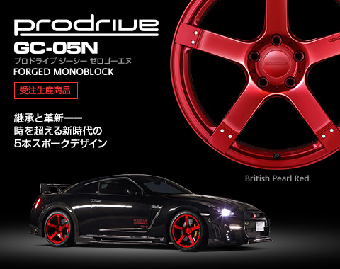 Prodrive GC-05N / British Pearl Red